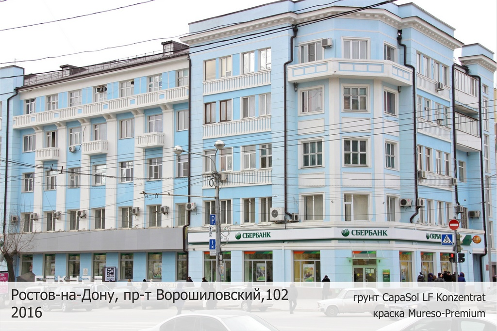 caaprol_voroshilovski102_2