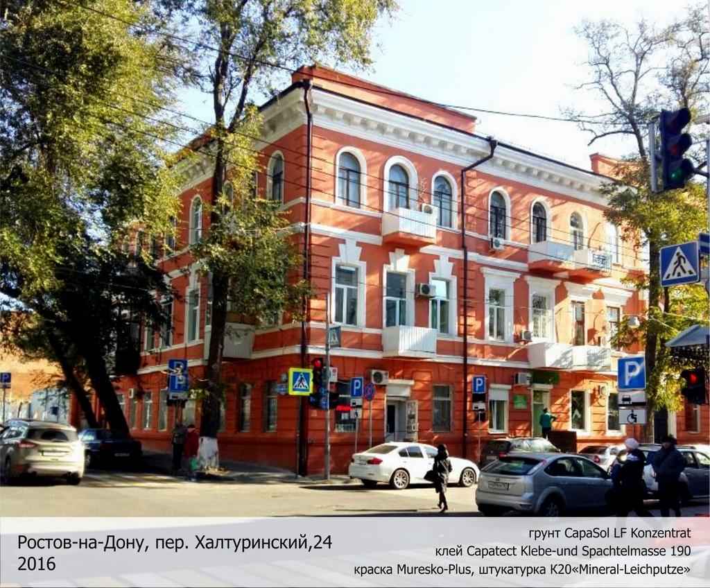 caparol_halturinski24_2