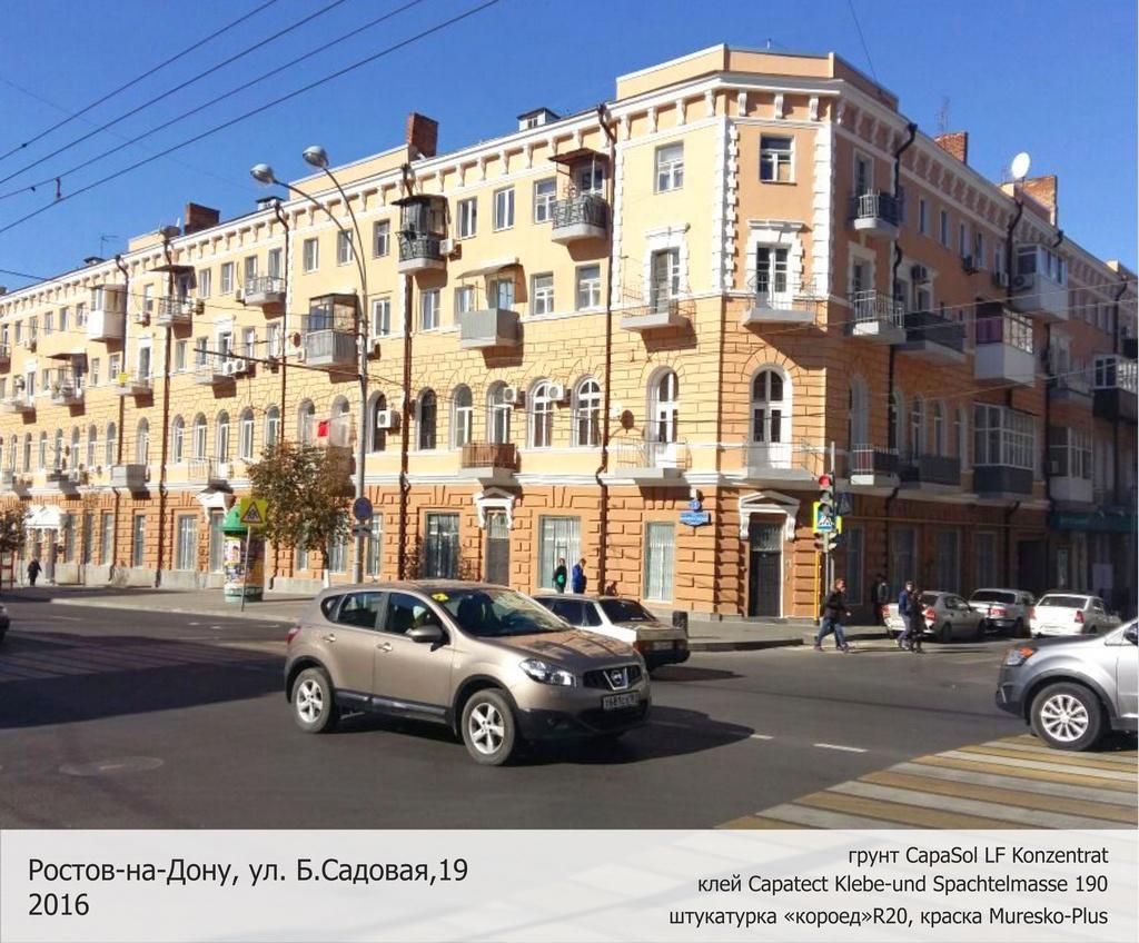 caparol_sadovaya19_1_2