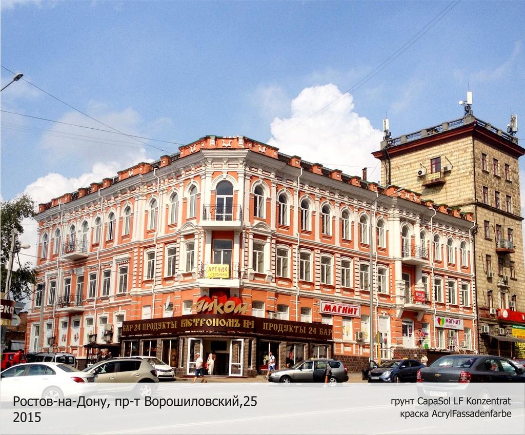 caparol_voroshilovski25_2
