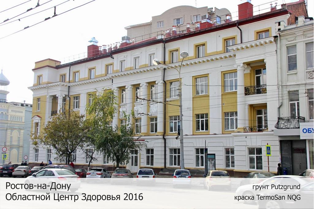 caparol_voroshilovski_ocz_2